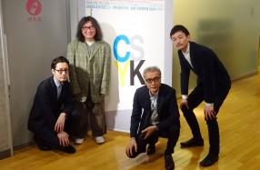 左から、髙田唯氏、テセウス・チャン氏、葛西薫氏、山本暁氏