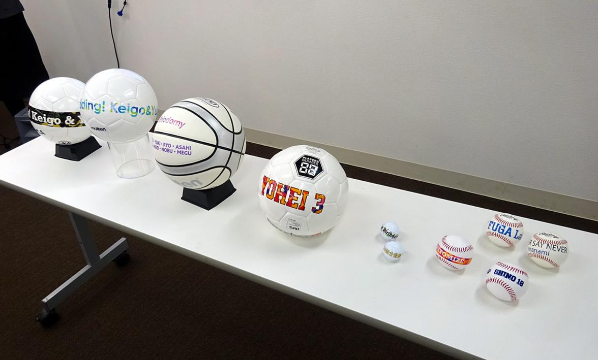 サッカーボールからゴルフボールまで、オリナルのボールが1つから生産できる