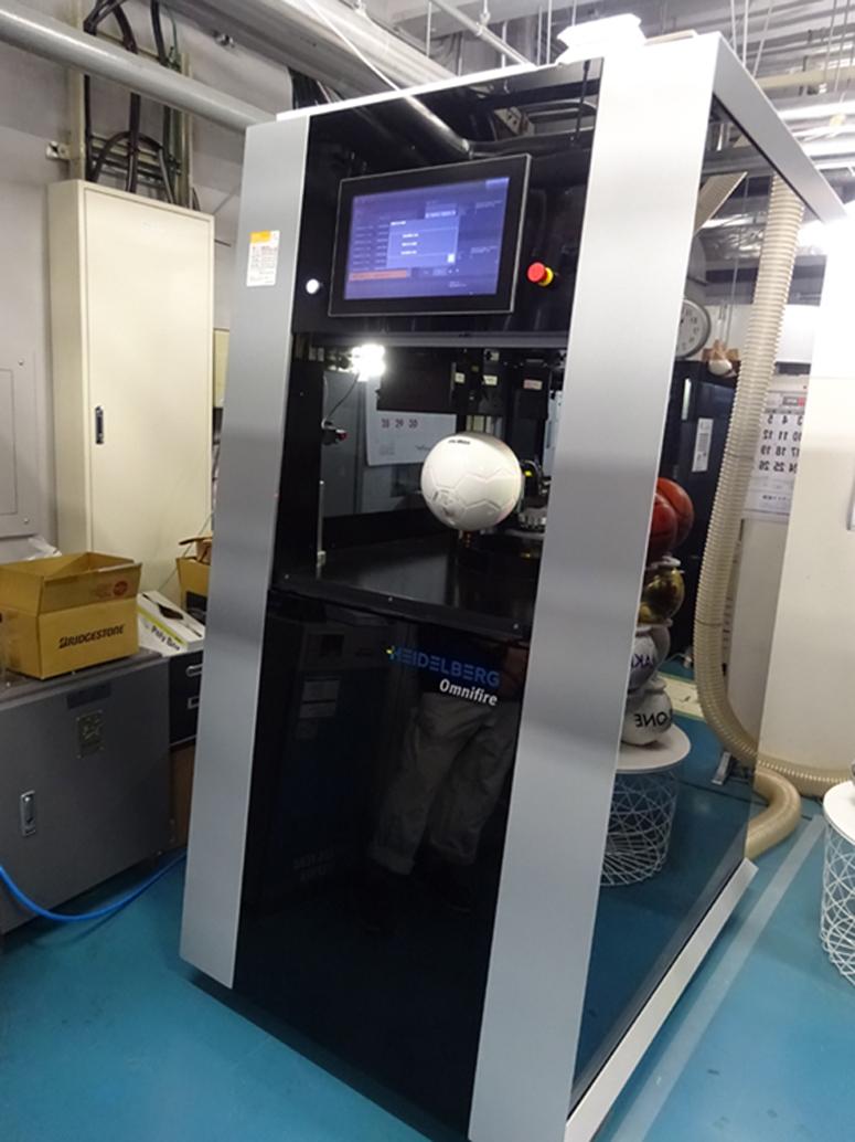 竹橋プリンティングセンターに導入されている「オムニファイア250」