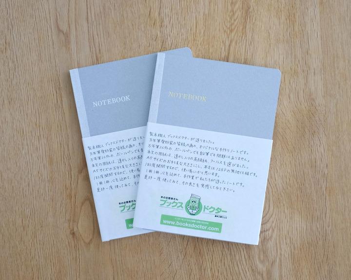「NOTEBOOK」の表紙は金箔押しと銀箔押しの2種類を用意