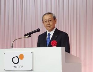 王子ホールディングスの矢嶋会長