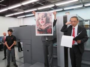 LED-UV印刷システム搭載の菊全判5色印刷機で実演
