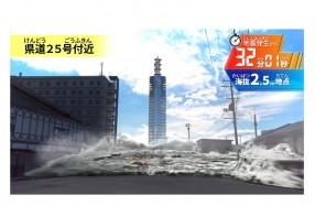 凸版_津波シュミ