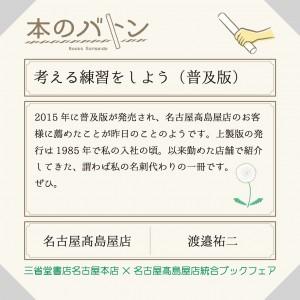 img_182835_2