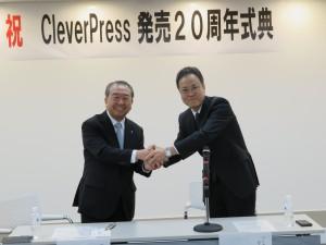 式典で握手を交わす設楽印刷機材の設楽社長(左)とコニカミノルッタジャパンの原口社長