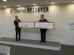設楽守廣副社長(左)に記念品が贈呈された