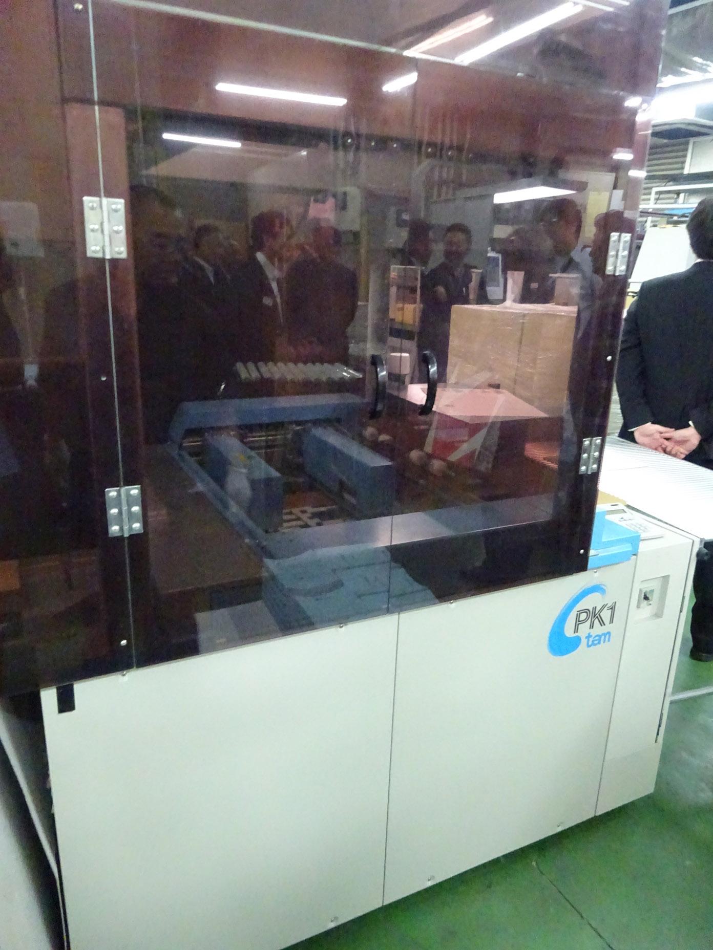 印刷物を自動で梱包する設備も設置されている