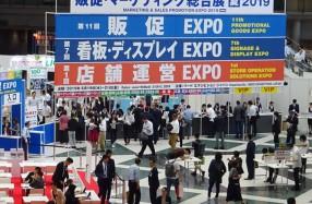 販促EXPO_DSC01369