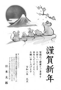 モノクロ部門会長賞 ながと(長崎)