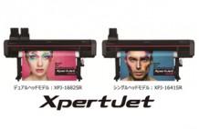 「XpertJet」シリーズ