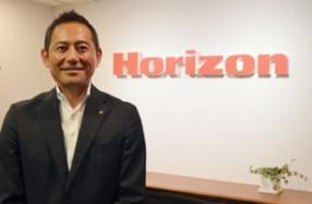 ホリゾン・ジャパン株式会社 代表取締役社長 宮﨑 進 氏