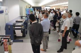 コニカミノルタ『デジタル紙器・ラベル印刷ソリューションセミナー』