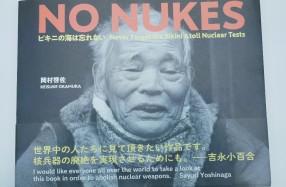大賞を受賞した岡村啓佐 著『NO NUKES ビキニの海は忘れない』