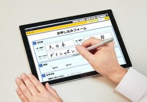 DNPデジタル帳票配信・受信サービスのイメージ