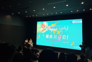 ミュージアムシアターではVR上映だけでなく多彩な取り組みを行っている(小学館『阿・吽』コラボトークイベントから)