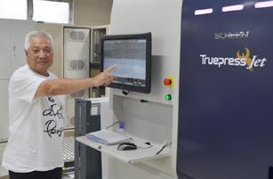 操作パネルでTruepress Jet520HD+を起動させるユニバーサルポストの喜瀬社長