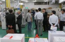 北東工業東大阪工場見学位 キャッチ