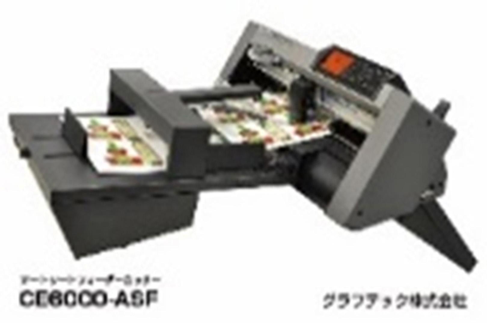 CE6000-ASF