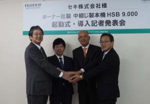 右からFFGS・辻社長、セキ・関社長、Hohner社・PeterCEO、FFGS・柳川常務