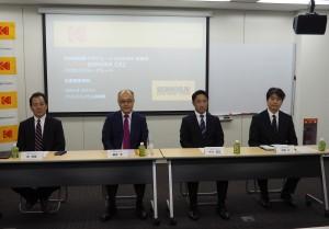 発表する藤原社長(左から2人目)、中川氏(右から2人目)、畑氏(左)、油野氏(右)