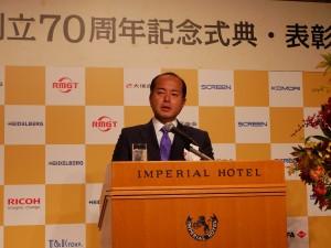 主催者を代表して挨拶する臼田理事長