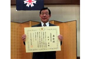 北海道産業貢献賞を受賞した板倉 清氏