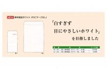 ハート_ホワイト_キャッチ
