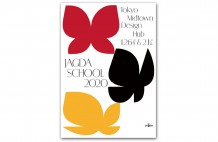 JAGDA School_ポスター