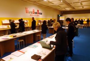 「世界のブックデザイン2018‐19」展会場