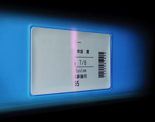 レーザー光による消去