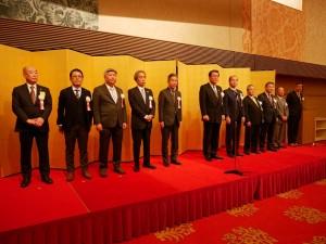中締めで登壇した日印産連会員10団体の代表者