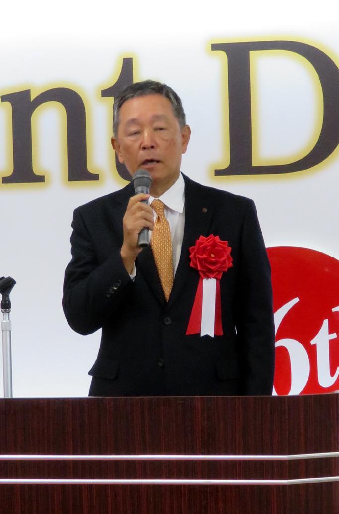 あいさつする愛知印刷連絡協議会細井会長