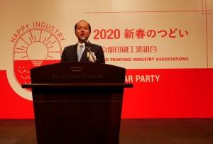 新年の抱負を語る臼田理事長