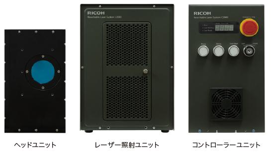 RICOH Rewritable Laser System L3000 / C3000