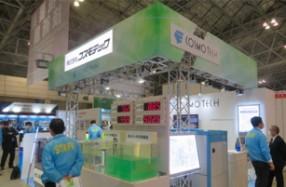 産業技術展ものづくりワールド2020に出展したコスモテック
