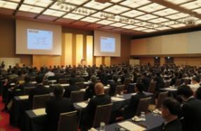 過去最高の420人が出席したLBC合同大会