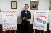 発表する桜井グラフィックシステムズの桜井隆太社長