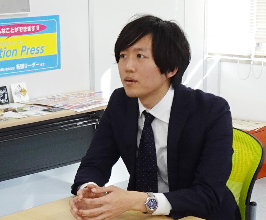 富士ゼロックス 鈴木拓馬 氏