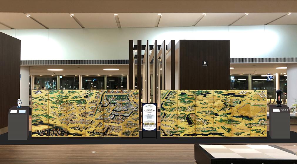 成田国際空港に展示される「光る江戸図」