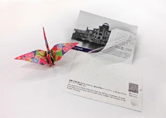 「製本・加工」部門で優秀賞を受賞したPeaceOpenCard「ヒロシマの記憶」