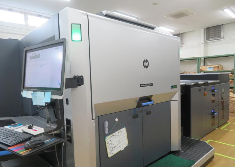 HP Indigo 12000 デジタル印刷機