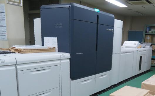 Iridesse™ Production Press