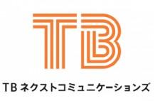 TBネクストコミュニケーションズ ロゴ