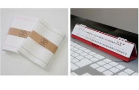 描く・バラす・貼る・渡す。変幻自在の「Minimal Memo Book」(右)、パソコンモニターの下にすっぽり納まる、ゴミ分別不要な 「Minimal Calendar」