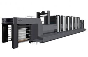 菊全判オフセット印刷機『RMGT 970モデル』