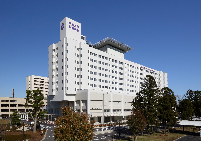 筑波大学附属病院