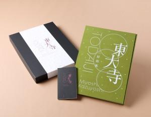 小学館SUMO 本「東大寺」