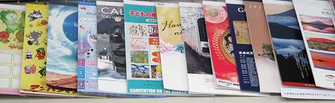 多彩なカレンダー製本