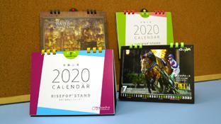 卓上と壁掛けの兼用紙リング綴じカレンダー