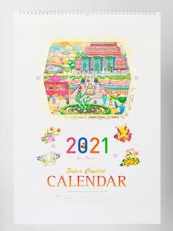 スーパークリスタルカレンダー